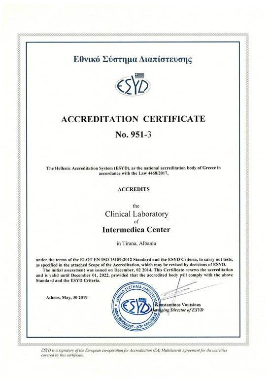 ISO 15189:2012